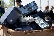 FREE COMPUTER AND ELECTRONICS RECYCLING EVENT ON APRIL 25; Thursday, April, 25, 2013